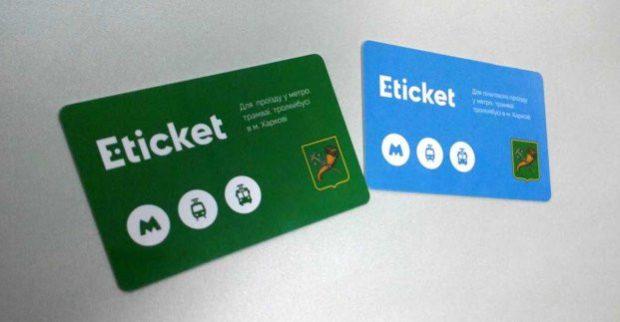 Харьковским школьникам заменили 700 электронных билетов