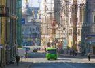 Нагорный район Харькова