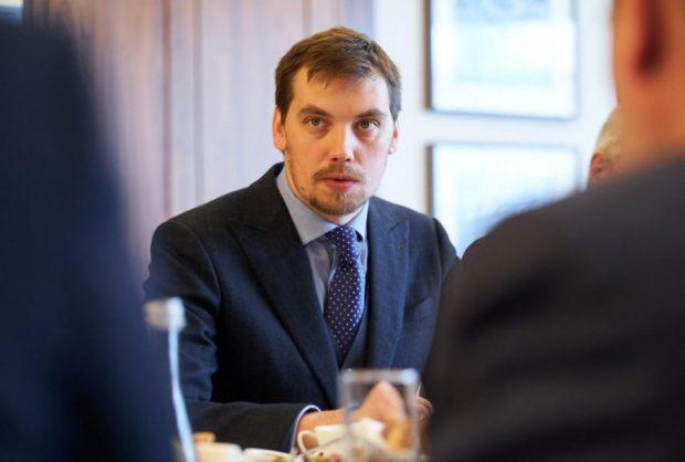 Новым премьер-министром Украины стал Алексей Гончарук