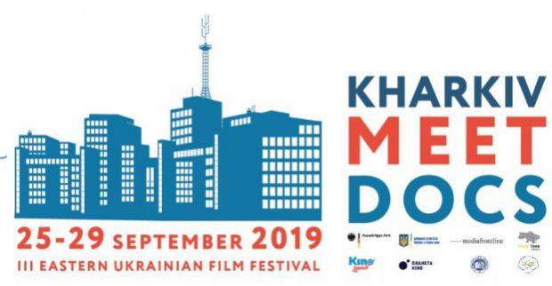 Харьковчан приглашают на фестиваль документального кино