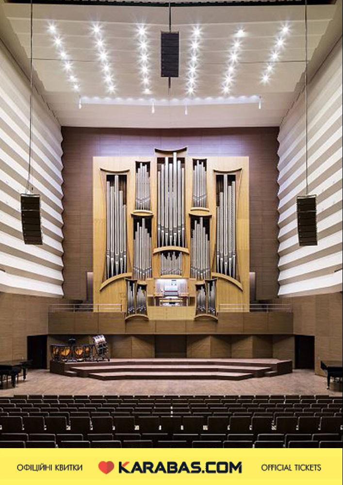 Святковий органний концерт до Дня народження органу Alexander Schuke Харьков
