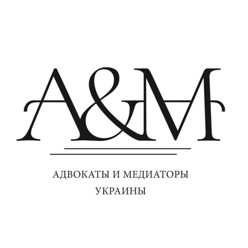 """Адвокатское обьединение """"Адвокаты и медиаторы Украины"""""""