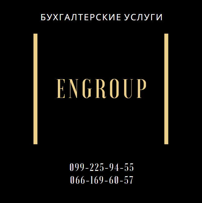 ENGroup LLC