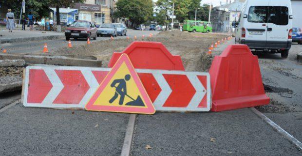 На Полтавском Шляхе ограничивается движение транспорта