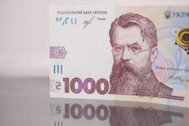 Банкнота номиналом 1000 гривен введена в обращение