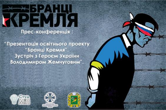 Герой Украины проведет встречи с харьковскими студентами
