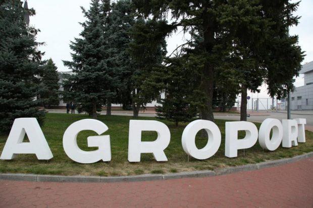 10 октября в Харьковской области стартует выставка AGROPORT East Kharkiv 2019
