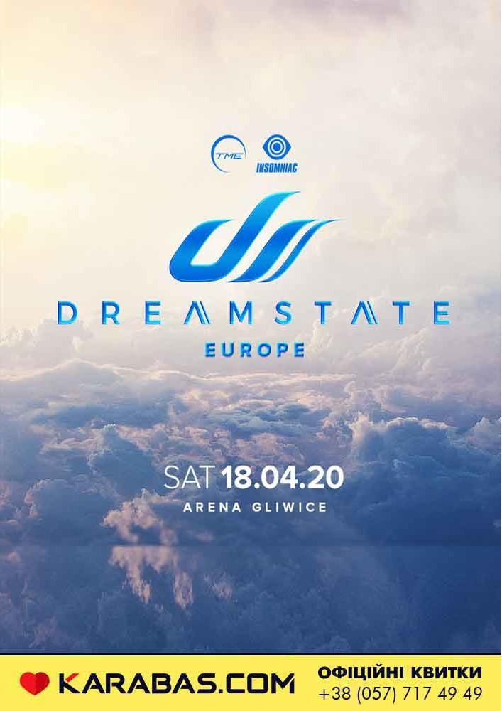 Тур на Dreamstate Europe в Польше Харьков