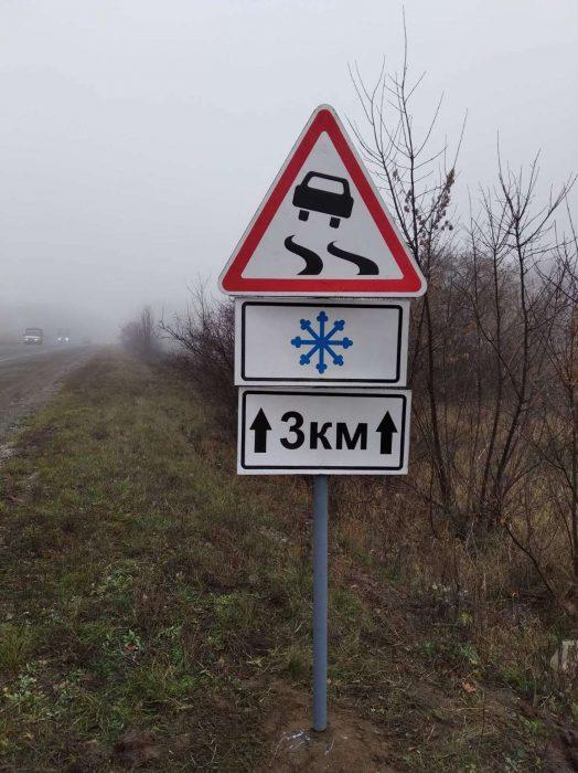 В Харькове водителей предупреждают о плохой погоде на дорогах