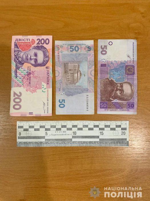 Под Харьковом парень в салоне автобуса избил водителя и отобрал деньги
