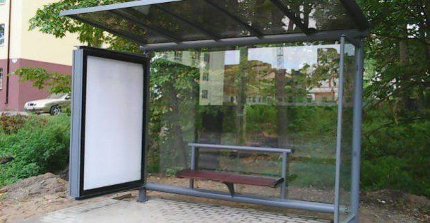 В Харькове изменились остановки некоторых автобусных маршрутов