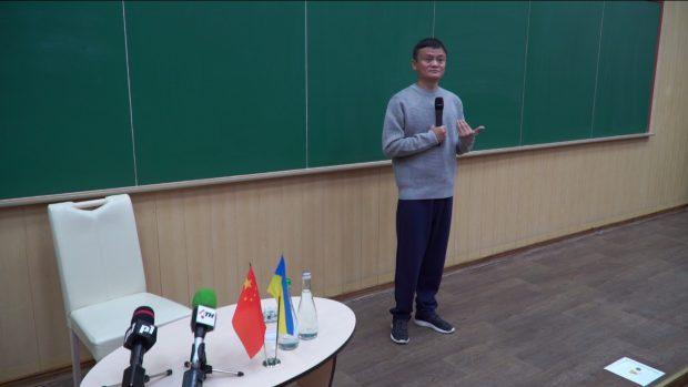 Самый богатый китаец выступил для студентов ХНУ имени Каразина