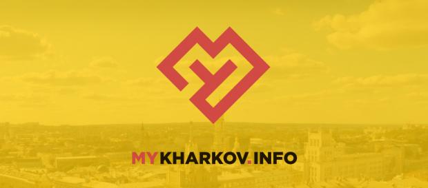MyKharkov.info реклама
