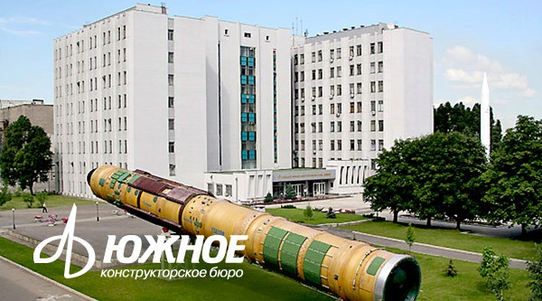 КБ «Южное» им. М. К. Янгеля