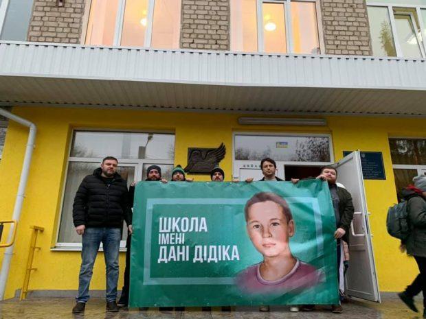 Сергей Притула выступил за переименование харьковской школы в честь Дани Дидика