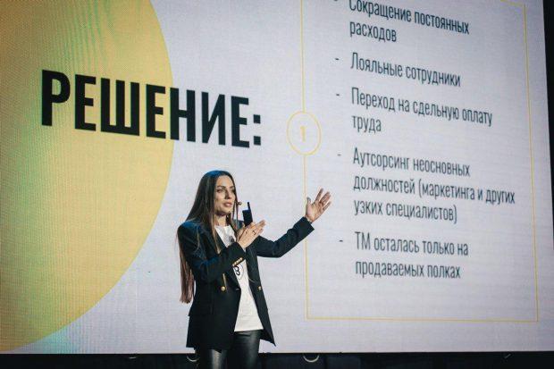 Харьковчанка Наталия Шмигельская рассказала о бизнес-правилах для начинающих предпринимателей